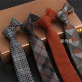 領帶 印跡 6cm英倫北歐日式純色格子羊絨毛呢子紳士中年成熟潮男士領帶 鹿角巷