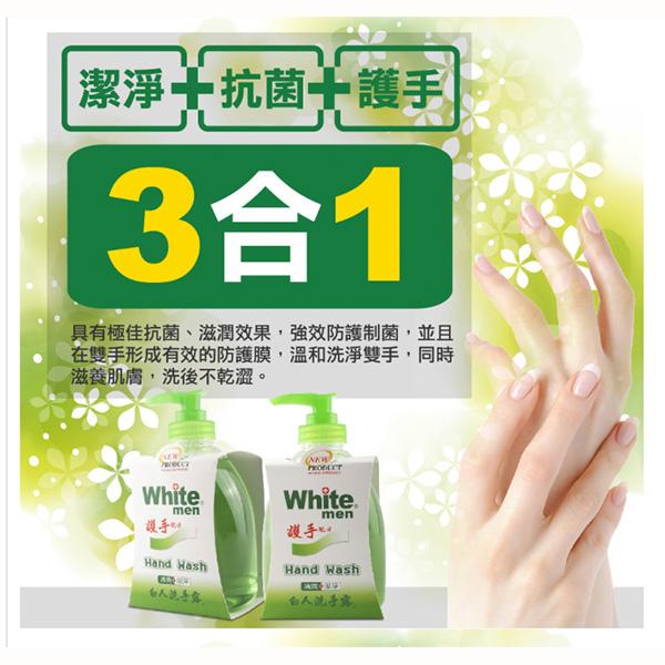 白人 三合一洗手露300ml 超值12入組