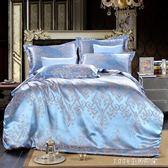 被套枕頭套整組 1.5/1.8/2.0m米床罩雙人床上用品學生宿舍貢緞提花被罩 1995生活雜貨