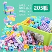 兒童積木 拼裝玩具大顆粒男孩大號寶寶智力開發拼插塑料legao