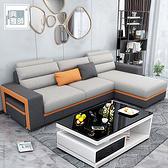 【典雅大師】小磨坊印象防潑水L型布沙發(2+1型)淺灰色