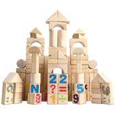 兒童益智積木玩具1-2周歲男孩子嬰兒寶寶女孩jy3-6周歲早教識字玩具快速出貨下殺89折