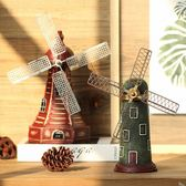 歐式復古懷舊荷蘭風車裝飾品擺件創意客廳咖啡廳酒吧店鋪工藝擺設·享家生活館
