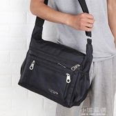 大容量單肩包男士背包牛津布斜挎包多隔層男包公文包旅行包電腦包『小淇嚴選』