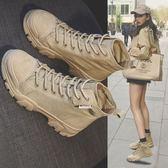 夏季馬丁靴女透氣英倫風薄款厚底靴子新款百搭真皮機車短靴女 亞斯藍