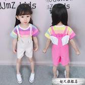 女童短袖套裝2019夏裝新款背帶褲兩件套寶寶洋氣網紅衣服1-3-5歲4-超凡旗艦店