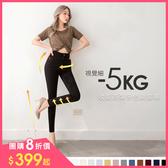 《BA4886-》3D立體塑型視覺顯瘦輕薄基本窄管色褲 OB嚴選