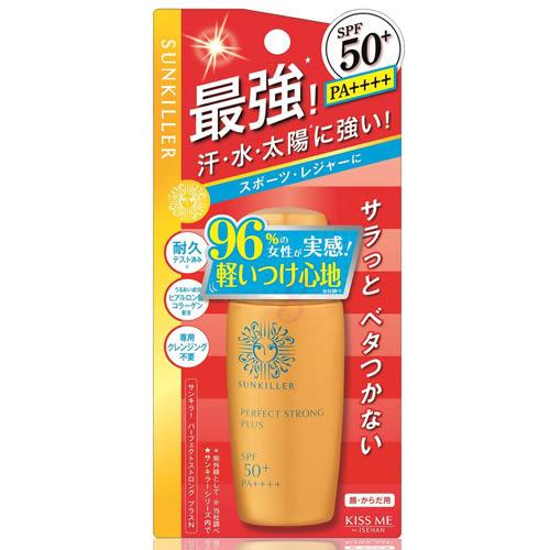 KISS ME Sunkiller防曬水乳液 - 防禦型PLUS 30ml-075916【UR8D】