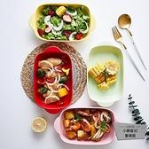 烤盤烤碗陶瓷芝士焗飯盤碗烤箱專用菜盤微波爐西餐盤子碟【小柠檬3C】