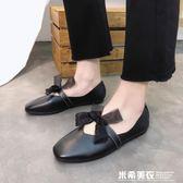平底仙女韓版百搭單鞋女英倫鞋子2019春款潮鞋夏季夏款 米希美衣