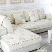 全棉沙發墊布藝四季現代簡約防滑純棉坐墊子夏季通用皮沙發巾套罩   麥琪精品屋