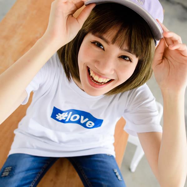 24小時快速出貨 潮T情侶裝 純棉短T MIT台灣製【Y0206】短袖- #love 可單買 男女可穿