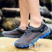 一腳蹬鏤空運動網鞋 夏季新款男鞋透氣輕便休閒旅游鞋徒步戶外 BT5056【旅行者】