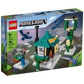 樂高積木 LEGO《 LT21173 》Minecraft 麥塊系列 - The Sky Tower / JOYBUS玩具百貨