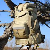 雙肩包男女戶外運動支架登山包超大容量45L60L旅行背包書包旅游包