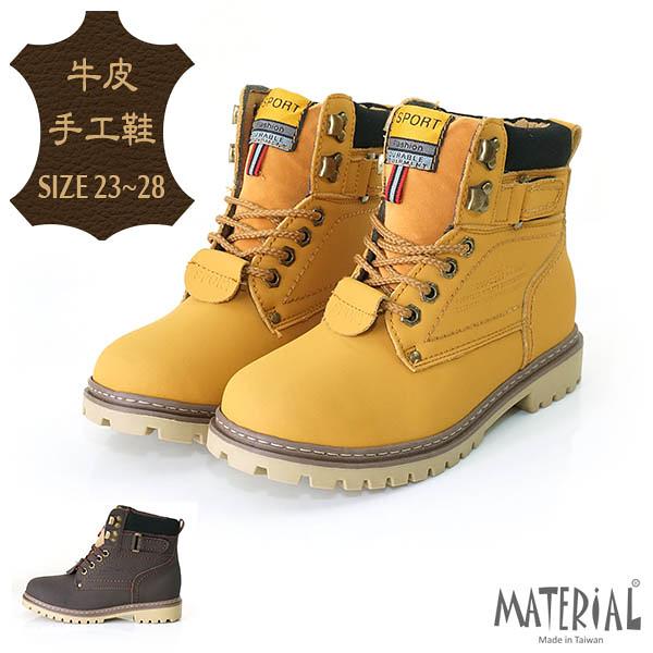 休閒鞋 多元素真皮中低筒靴 MA女鞋 T1463