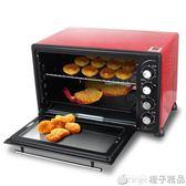 大型電烤箱家用大容量烘焙多功能披薩蛋糕面包小型商用熱風風爐qm    橙子精品