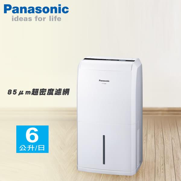 【送馬克杯2入組】Panasonic 國際牌 6公升 除濕機 F-Y12EM