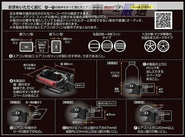 車之嚴選 cars_go 汽車用品【DZ436】CARMATE 冷氣出風口夾式 按壓式自動開啟式 高質感飲料架 杯架