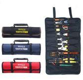 多功能工具包捲筒式插袋水電工家電維修帆布手提收納包   沸點奇跡