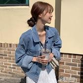 牛仔外套 牛仔外套女2020年秋款韓國ins新款洋氣口袋裝飾短款上衣長袖夾克 新年特惠