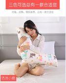 喂奶神器哺乳枕頭護腰椅子凳抱娃橫抱嬰兒抱抱枕頭托防吐奶專用墊【韓國時尚週】