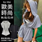 克妹Ke-Mei【AT60641】BOY個性男友風腰抽繩深V拉鍊開襟連帽工作褲裝