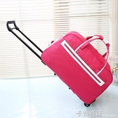 純色拉桿包男女大容量行李包女登機拉桿箱旅行袋旅行包手提旅游包 聖誕節全館免運