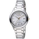 CITIZEN星辰極致雅範光動能時尚腕錶   FE6124-85A