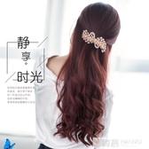 發夾女成人發飾韓國頭飾優雅彈簧夾後腦勺大號頂夾發卡頭髮夾子 韓慕精品