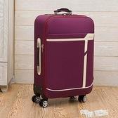 帆布拉桿箱20寸小商務密碼箱女26牛津布行李箱32寸大容量旅行箱男 ATF 魔法鞋櫃