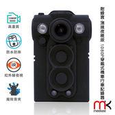 Buy917【meekee】耐錄寶-頂規夜視版 1080P防水防摔隨身攝錄影機/密錄器 /穿戴式(贈64G記憶卡)
