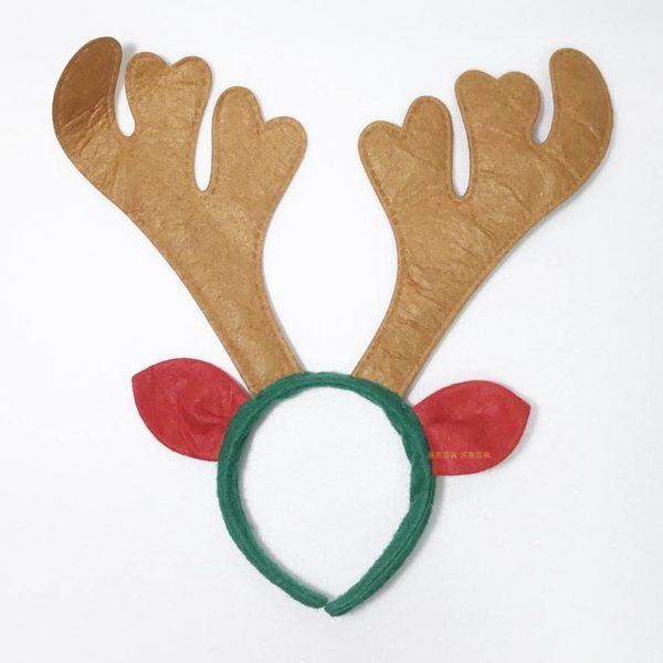 聖誕節 耶誕節 鹿角髮圈 鹿角髮夾 麋鹿髮箍 麋鹿 麋鹿角(棕色) 帶耳麋鹿 髮箍 頭飾【塔克】