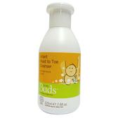 Buds 芽芽有機【日安系列】初生寶貝頭髮及身體保濕沐浴露 225ml【佳兒園婦幼館】