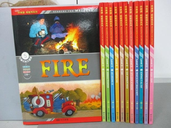 【書寶二手書T9/少年童書_RGL】快樂讀輕鬆寫(Level 2)_Fire_Dirt等_共12書+13光碟合售