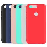 小米 紅米5 Plus 紅米5 紅米Note5 素色全包覆軟殼 手機殼 全包邊 軟殼 簡約 素面