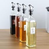 油瓶 貼牌 油壺 加厚 玻璃 控油 油罐 醬油瓶  不鏽鋼  方形歐式玻璃油瓶(500ml)【Z174】慢思行