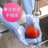 刷碗洗碗神器加厚耐用清潔家務防水抖音多功能廚房魔術硅膠手套女 【雙十一狂歡】