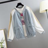 春秋新款韓寬鬆大碼bf學生拼色棒球服ins百搭外套女港味夾克