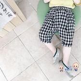 短褲 男童休閒褲夏裝新款寶寶韓版黑白格子短褲兒童洋氣五分褲潮 1色