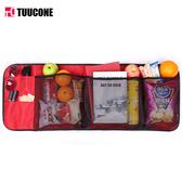 拓程 汽車用後備箱收納掛袋置物袋多功能車載儲物袋座椅後背掛包
