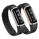 TicWatch智慧運動手環手錶藍牙男女款來電提醒睡眠監測計步器 小山好物