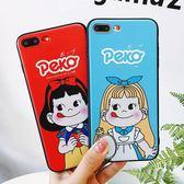 🍏 iPhoneXs/XR 蘋果手機殼 可掛繩 韓國變裝可愛牛奶妹 矽膠軟殼 iX/i8/i7/i6Plus