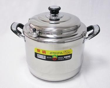 [家事達] 牛88 -28公分 四件式多功能調理煉鍋  特價 高鍋