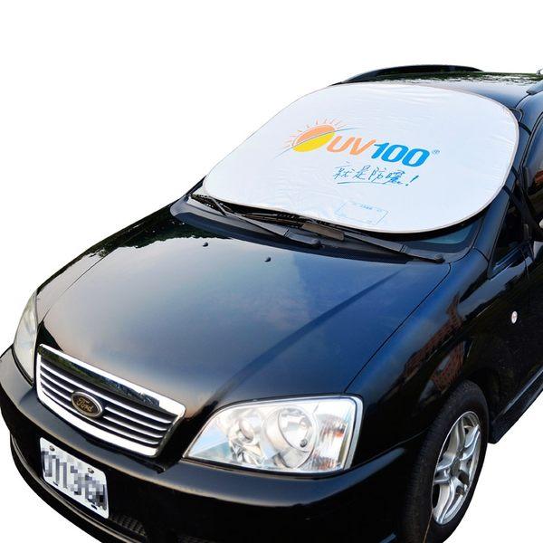 UV100 防曬 抗UV-汽車降溫罩-擋風玻璃專用