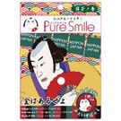 【Pure Smile】日本江戶面膜 武士1枚入