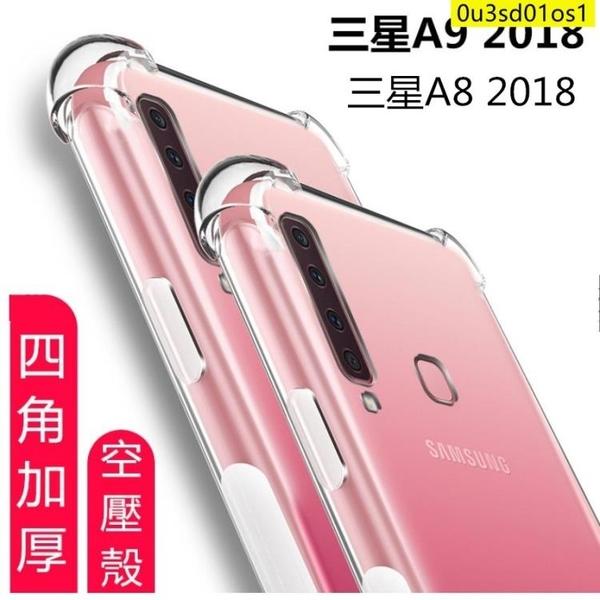 氣囊空壓殼 三星 S10 S20 NOTE20 UItra Note10保護殼 A52 A51 A71 A42手機殼