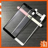 小米A2 紅米Note5滿版全膠9H玻璃貼 紅米Note 5 紅米6 小米Max3熒幕防刮花鋼化膜保護貼 滿版全屏保護
