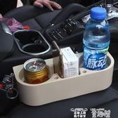 車載置物袋 夾縫收納盒車載縫隙儲物盒車內座椅置物袋水杯架創意汽車用品超市 童趣屋