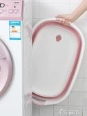 優思居家用大號折疊洗衣盆加厚便攜式塑膠盆長方形洗衣服大盆子 【快速出貨】